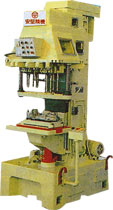 Multiple Spindle Drilling Machine / AGT-16
